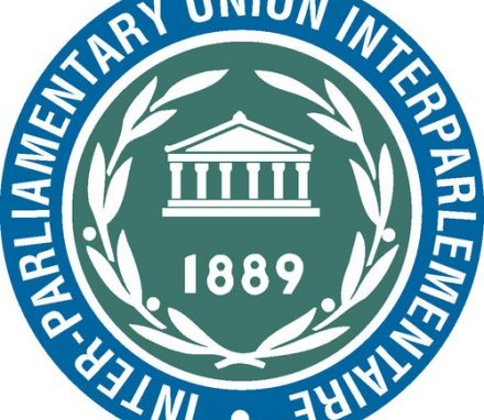 The IPU logo in 2010