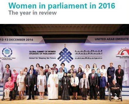 IPU Women 2017.jpg