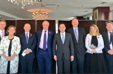 Members of the UK delegation meet the Foreign Minister of Mongolia, Mr Tsogtbaatar