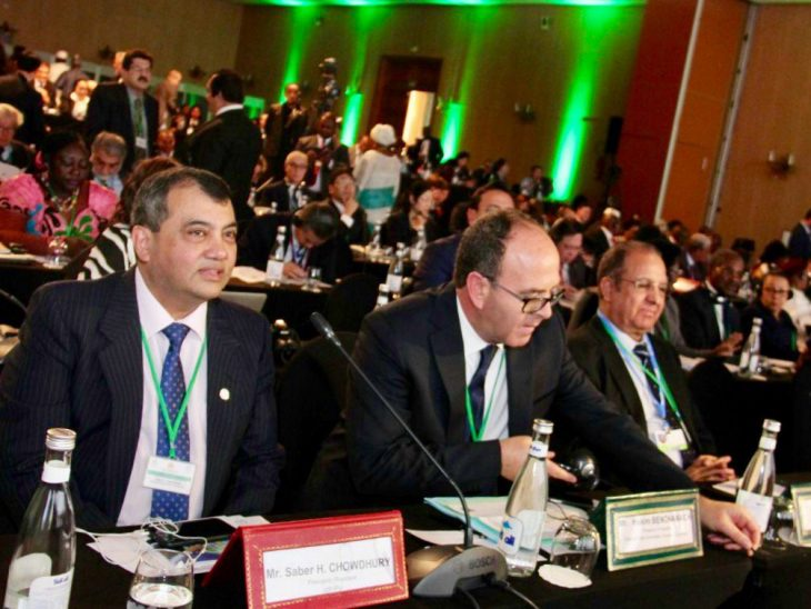 The meeting was jointly hosted by the IPU and the Parliament of Morocco with over 300 attendees