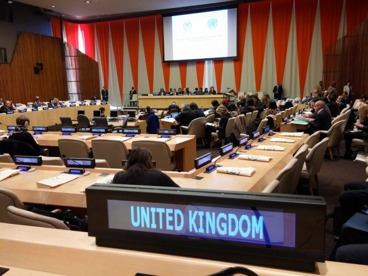 The Parliamentary Hearing at the UN focused on the post-2015 SDGs