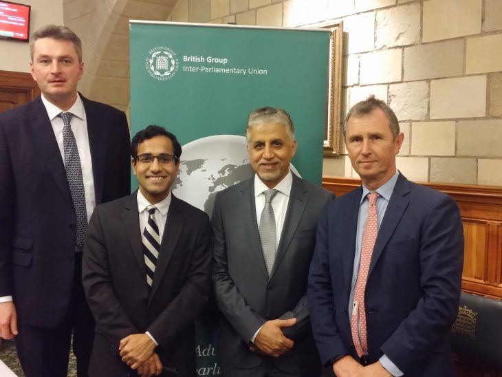 Daniel Kawczynski MP, Rehman Chishti MP, Prince Dr. Khalid bin Abdullah al Saud and BGIPU Chair Nigel Evans MP