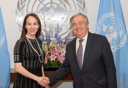 IPU President Cuevas Barron with UN Secretary General Guterres