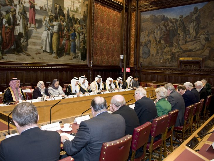 BGIPU Discussions Meeting