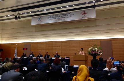 Hosted by the IPU and the Japanese Parliament, the National Diet, around 190 MPs attended the event