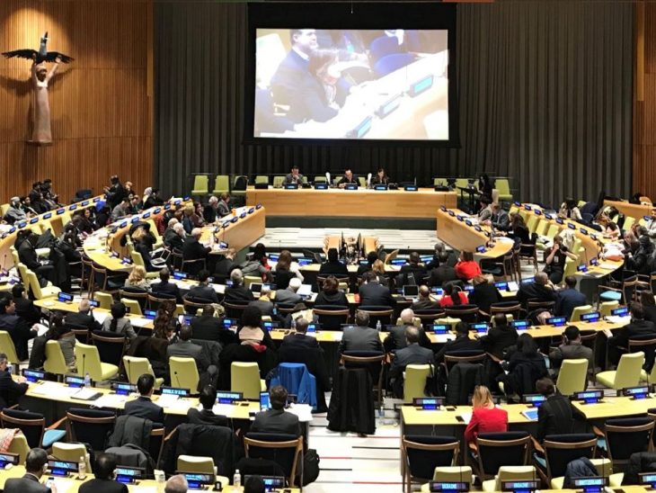 Members of parliament from some 50 countries attended the UN Parliamentary Hearing in New York