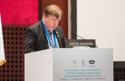 The BGIPU Chair delivers a speech on the 130th anniversary of the founding of the IPU
