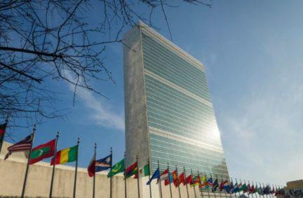 United Nations headquarters in New York. © UN Photo_Rick Bajornas