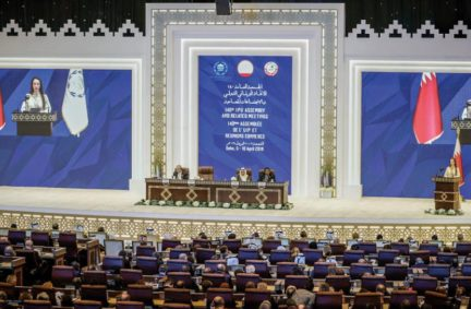 Parliamentarains from all over the world attend the 140th IPU Assembly in Doha in April 2019
