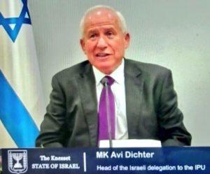 On 16 September, BGIPU Chair, Harriett Baldwin MP, had a virtual meeting with her counterpart as Head of the Israeli delegation to the IPU, Avi Dichter MK