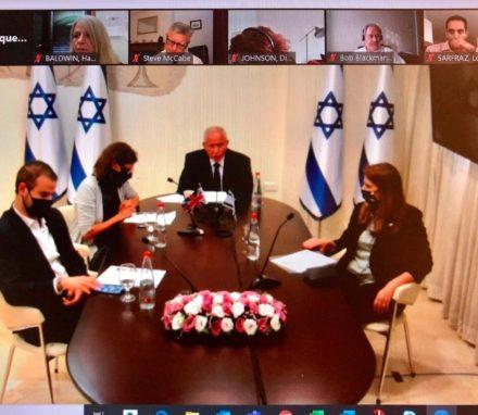 On 16 November 2020, BGIPU convened a virtual bilateral meeting between UK and Israeli Parliamentarians.