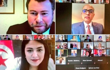 On 3 November 2020, BGIPU convened a virtual bilateral meeting between UK and Tunisian Parliamentarians. The discussion was moderated by BGIPU Executive Committee Member, Damien Moore MP, who is also the Trade Envoy to Tunisia and chairs the Tunisia APPG.